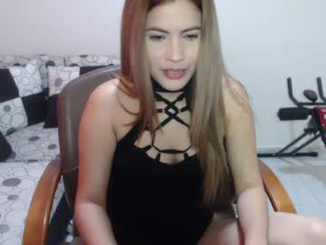 Chaturbate [07-07-20] maryangel1 private show from Chaturbate