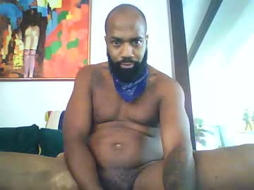 Chaturbate [07-07-20] asshounder private XXX show from Chaturbate