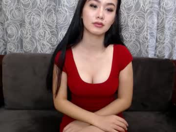 Chaturbate summinaki
