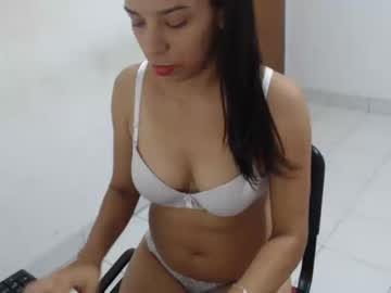 Chaturbate pink2018v
